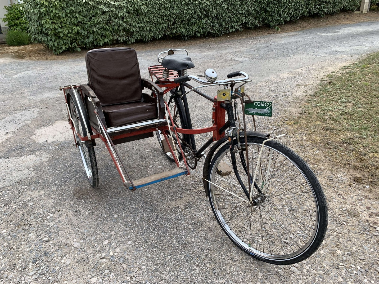 Trishaw / Rickshaw Birman (3 places)